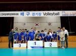 대전원명학교 배구부 전국최강 면모 입증