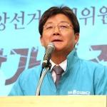 바른미래당 유승민 대표, 23일 충청권 선거 지원
