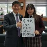 """홍성여고 송가은 """"저도 세리 언니처럼…"""""""