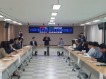 대전교육청, 지역 교육발전 위한 업무협의 실시