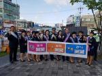 대전 대덕구, 신탄진네거리서 교통안전 캠페인