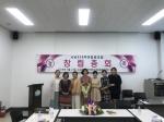 '사비538부여협동조합' 창립…창업활동 본격화