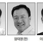 제천·단양 보궐선거 토론회 기싸움 팽팽…재난예방 체질 개선 '한뜻'