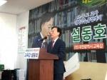 대전시교육감 후보들 표심잡기 경쟁 본격화