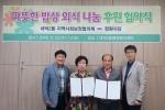 청주 내덕2동 '따뜻한 밥상 외식 나눔' 후원 협약