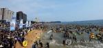 보령 대천해수욕장 내달 16일 개장…8월 19일까지 운영
