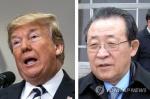 미국 세게 나오자 북한이 꼬리 내린 형국… 대한민국 외교력 설 땅이 없네