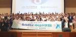 호서대 예비승무원대회…재학생과 함께 호흡