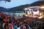 화려했던 단양 소백산철쭉제…전국서 관람객 30여만명 방문