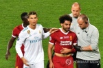 """""""28년만에 월드컵 어쩌나""""…'파라오' 살라 부상에 이집트 분노"""