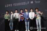 방탄소년단 3집, '빌보드 200' 1위…한국 가수 최초