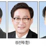 대전 동구청장, 치열한 3파전…아무도 안심 못한다