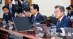 문대통령, 국가재정전략회의 개최…예산 운용방향 논의
