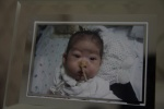 [러브투게더] 17 딸부잣집 엄마의 꿈… 예고없이 닥친 '재앙'