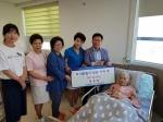 대전 서구, 참전용사 어르신 지역사회 통큰 기부