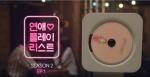 신인배우·아이돌 등용문 웹드라마의 진화