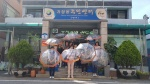 대전 서구 가장동 '청렴 우산 대여서비스' 운영