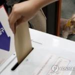 6·13 지방선거 사전투표 첫날 충청권 광역단체장 후보 대부분 투표
