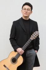 '청주의 자랑' 기타리스트 곽진규 연주회 개최
