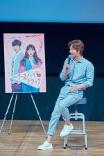 박해진, 영화 '치인트' 일본 프로모션 성료