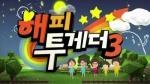 줄잇는 국내외 대사에 TV 드라마·예능들 결방 예고