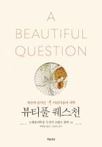"""노벨상 프랭크 윌첵 """"과학적 영감의 원천은 아름다움"""""""
