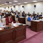 청주시의회도 민주당 '독주체제'