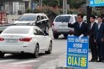 """3선 성공한 이시종 """"국비·강호축 집중"""""""