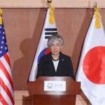 """한미일 외교 """"한반도 비핵화…항구적 평화 달성"""""""