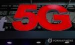 5G 주파수 경매 '결전의 날'…이통 3사 수싸움 돌입