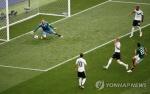 월드컵 '아스텍 군단' 멕시코, 독일 1-0 제압