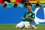 [월드컵] 로사노 득점에 멕시코시티도 들썩…'인공지진 감지'