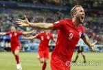 [월드컵] 잉글랜드 케인, 멀티골로 살려낸 '종가 자존심'