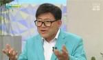 엄용수, KBS '아침마당'서 여성·장애인 비하…제작진 사과