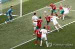 -월드컵- 호날두 다이빙 헤딩 골…포르투갈 첫 승리·모로코 첫 탈락