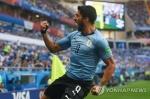 -월드컵- '수아레스 결승골' 우루과이, 사우디 꺾고 16강행 확정