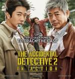 '탐정:리턴즈' 북미 등 14개국서 개봉