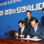 정부 권력기관 개혁…검·경 수사권 조정 탄력 전망