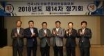 김종천 대전시의원, 시도의회 운영위원장협의회 참석