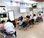 충남대병원 약제부, 노인환자 대상 복약설명 상담