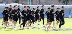 [월드컵] 신태용호, 멕시코전 앞두고 '전면 비공개훈련'