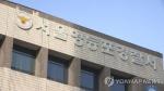 경찰, '성폭력 혐의' 트로트 가수 신웅 기소의견 송치