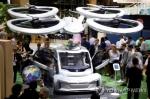 아우디·에어버스, '플라잉 택시' 개발키로…우버 잡기 나서