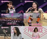 점점 뜨거워지는…'프로듀스48' 2회만에 1.9%