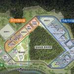 중이온가속기 '라온' 국제공동연구 시동…2021년 대전 유성구에 구축