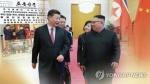 김정은 방중 직전 북중 평양서 회동…국제무대 협력 강화 모색