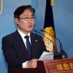 박범계, 당권 도전 선언…SNS 통해 출마의사 밝혀