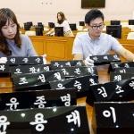 대전시의회 원구성 의장자리 2파전
