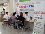 충북대병원 '심뇌혈관질환 바로알기' 캠페인 전개