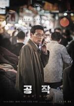황정민·이성민 주연 '공작', 111개국 판매